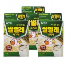 리빙굿 쌀벌레 제거제 x 3개