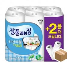 크리넥스 각티슈 클래식 200매X3개입