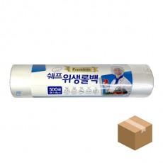 쉐프 위생 롤백 35x45 500매x10개 BOX