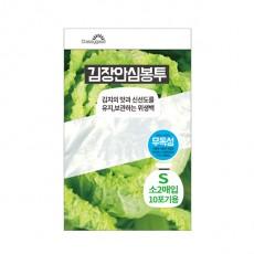 클래시굿 김장안심봉투(소) 2매입