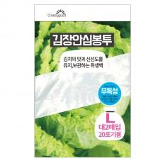 클래시굿 김장안심봉투(대) 2매입