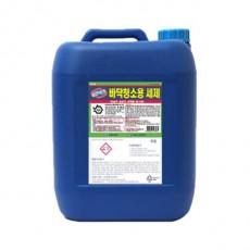 유한락스 바닥청소용세제 업소용 대용량 18kg
