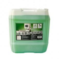 NS 1종 식기세척기 전용세제 업소용 대용량 18.75L