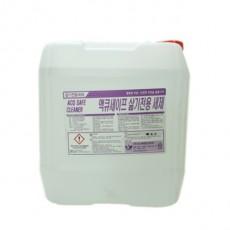 액큐 세이프 삶기전용세제 대용량 업소용 18.75L