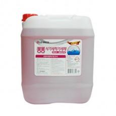 엘지 식기세척기전용 세제 업소용 대용량 18.75